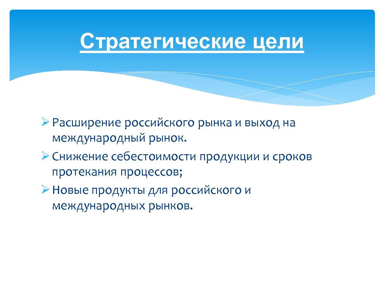 ПРЕЗЕНТАЦИЯ ред.03.08.18 2-10